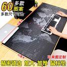 全黑游戲滑鼠墊超大加厚密鎖邊可來圖訂製各類游戲墊鍵盤墊滑鼠墊