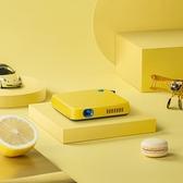 小火投影儀2020R5mini青春版臥室家用迷你小型手機一體機WiFi微型安卓智慧無線高清便攜 陽光好物