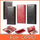 OPPO R15 Pro A73 A75s A3 R11s Plus A73S R9S plus R15 手機皮套 通用手機錢包 手機包 插卡 零錢包 皮套