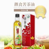 禾農 饌食苦茶油 500ml/瓶