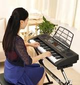 電子琴54鍵兒童入門初學者考級幼師專用多功能61鍵電子鋼琴YYP