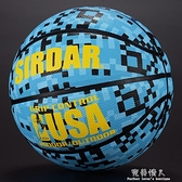 兒童幼兒園中小學生籃球4-5-7號比賽訓練橡膠球小孩拍球皮球小號  【全館免運】
