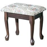 【Homelike】典雅歐風掀蓋化妝椅(二色可選)胡桃木