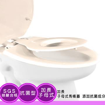 金德恩 台灣製造 SGS檢測抑菌型48m加長子母式馬桶蓋 適用於TOTO/HCG(白色)