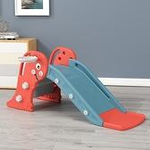 滑滑梯家用小型兒童室內嬰兒寶寶幼兒園迷你多功能小孩游樂園玩具 「限時免運」
