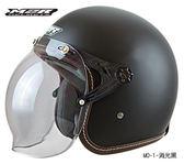 【M2R MO1 MO-1 素色 泡泡鏡 復古帽 半罩 安全帽 消光黑 】騎士帽、可自取