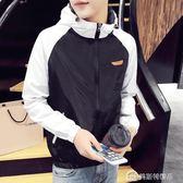 男士夾克春秋季連帽外套韓版寬鬆外衣青年學生休閒運動棒球服潮裝 美斯特精品