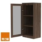 組 - 特力屋萊特 組合式書櫃 深木櫃/深木層板2入/深玻門1入 40x30x89.9cm