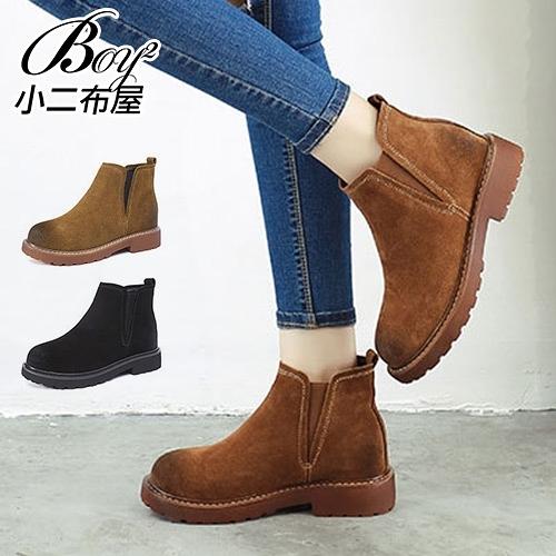 女鞋  彈力靴口英倫時尚低跟馬丁短靴【JPG99810】