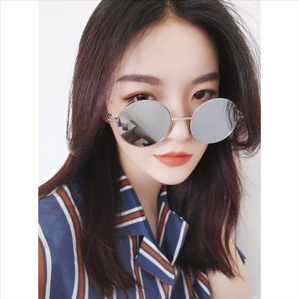 現貨-韓版ulzzang漸層墨鏡雙色太陽眼鏡男女圓形復古小圓框漸變太子鏡太陽鏡海洋片透明283