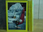 【書寶二手書T4/雜誌期刊_RIJ】國家地理_1988/3~12月間_共6本合售_The peopling...等