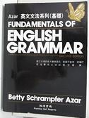 【書寶二手書T9/語言學習_DWB】英文文法系列(基礎)_Azar