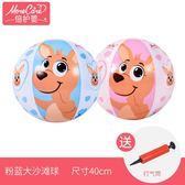 沙灘球加厚素色球寶寶玩具嬰兒戲水排球   圖拉斯3C百貨