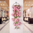 陽臺墻面裝飾品墻上綠植物室內客廳仿真迎春花藤條假花垂吊蘭掛件 3C優購