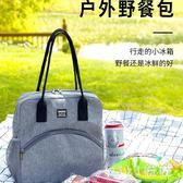 便當包 手提包飯盒袋牛津布防水加厚鋁箔保溫大號出游保溫袋野餐包 LC3734 【VIKI菈菈】