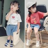 女童短袖T恤夏裝 2020新款嬰兒童小寶寶洋氣半袖男童韓版棉質上衣