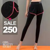 SISI【P6055】時尚運動風假兩件撞色滾邊英文刺繡緊身瑜珈褲跑步健身速乾內搭長褲