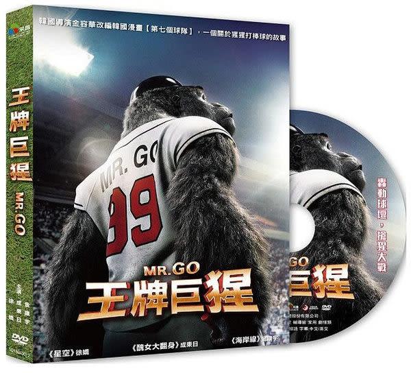 王牌巨猩 DVD (購潮8)