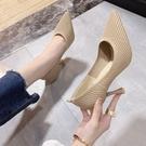 88-1+1 愛麗絲的最愛 韓版時尚百搭氣質美女必備針織尖頭鞋/高跟鞋