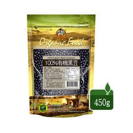 米森-100%有機黑豆 /450公克/包  12包