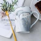 北歐創意陶瓷杯子十二星座馬克杯帶蓋勺情侶咖啡杯男女家用水杯 艾瑞斯居家生活