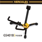【非凡樂器】HERCULES / GS4...