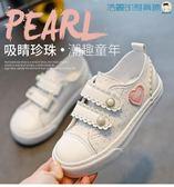【618好康又一發】兒童板鞋女童休閒運動鞋皮面小白鞋
