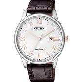 【送米奇電扇】CITIZEN 星辰 光動能羅馬腕錶-白x咖啡/40mm BM6974-19A