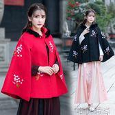 披肩 秋冬中國風女裝民族風刺繡花雙面呢外套真兔毛斗篷披肩 唯伊時尚