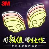 3M反光貼抖車貼紙創意個性汽車改裝尾標實習 智聯 智聯
