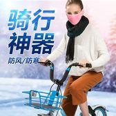 女冬季時尚韓版防風保暖學生防寒帶耳朵套全棉透氣護耳口罩二合一 薔薇時尚
