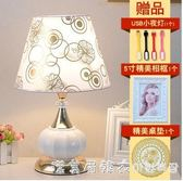 歐式現代簡約台燈臥室床頭燈喂奶創意觸摸書房可調光遙控裝飾台燈 NMS漾美眉韓衣