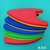 游泳浮板 兒童游泳課訓練學習漂浮裝備教練A字板夾板打水板 BT11314『優童屋』