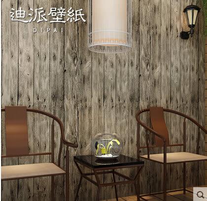 壁紙中式古典仿真木紋木板木地板牆紙餐廳咖啡廳茶樓做舊壁紙