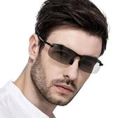 太陽眼鏡 日夜兩用偏光變色眼鏡太陽鏡男潮人眼睛男士墨鏡 台北日光