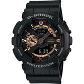 CASIO卡西歐 G-SHOCK 復古重機雙顯手錶-古銅x黑 GA-110RG-1A / GA-110RG-1ADR