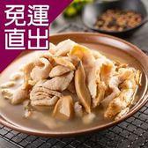 元進莊. 麻油菲力豬(450g/份)【免運直出】