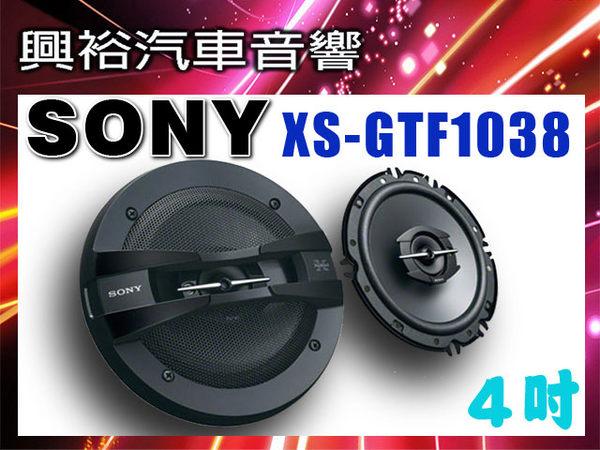 【SONY】4吋三音路同軸喇叭 XS-GTF1038