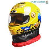 【618好康又一發】兒童頭盔四季機車全盔安全帽
