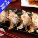 任-頂達生鮮 鯛魚下巴(1000g/包)