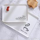 托盤長方形家用北歐塑料餐盤端菜收納個性創意簡約早餐水杯子茶盤 深藏blue