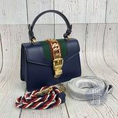 BRAND楓月 GUCCI 古馳 470270 深藍色 皮革 金屬 金鍊 Mini Sylvie 手提 肩背包 手提包