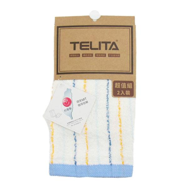 MIINE色紗條紋毛巾(33x75cm)2入組