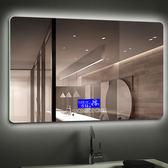 浴室鏡子 防霧+藍芽音樂+溫度提示壁掛led燈鏡子 廁所鏡子洗漱臺鏡子【壹電部落】