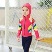 兒童泳身潛水服