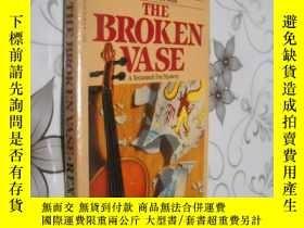 二手書博民逛書店The罕見Broken Vase by Rex Stout 英文
