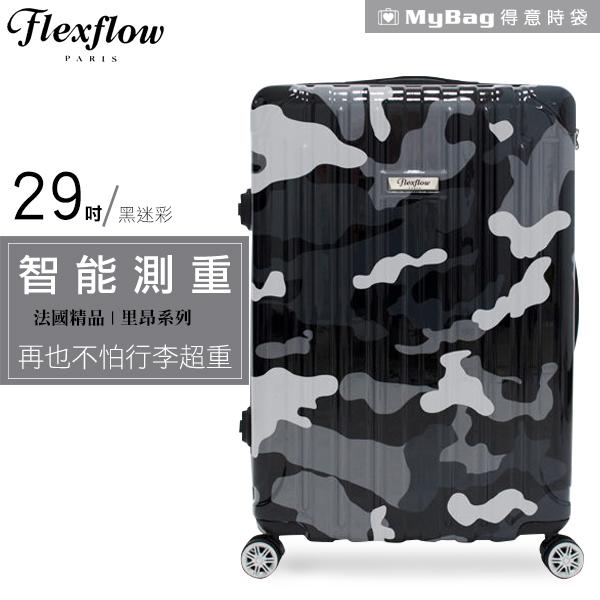 Flexflow 費氏芙羅 行李箱  黑迷彩 29吋 里昂-智能測重防爆拉鍊旅行箱 FKE-17BC29 得意時袋