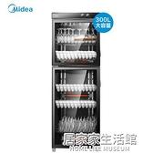 ZTP300-02消毒櫃家用立式碗櫃保潔櫃商用大容量300升L