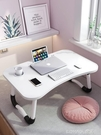 筆記本電腦桌床上摺疊桌懶人小桌子臥室坐地學生宿舍家用學習書桌 樂活生活館