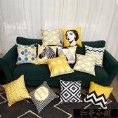 靠背墊 北歐風枕頭黃色幾何靠墊灰色ins沙發靠枕抱枕套辦公室臥室腰【雙十一狂歡】